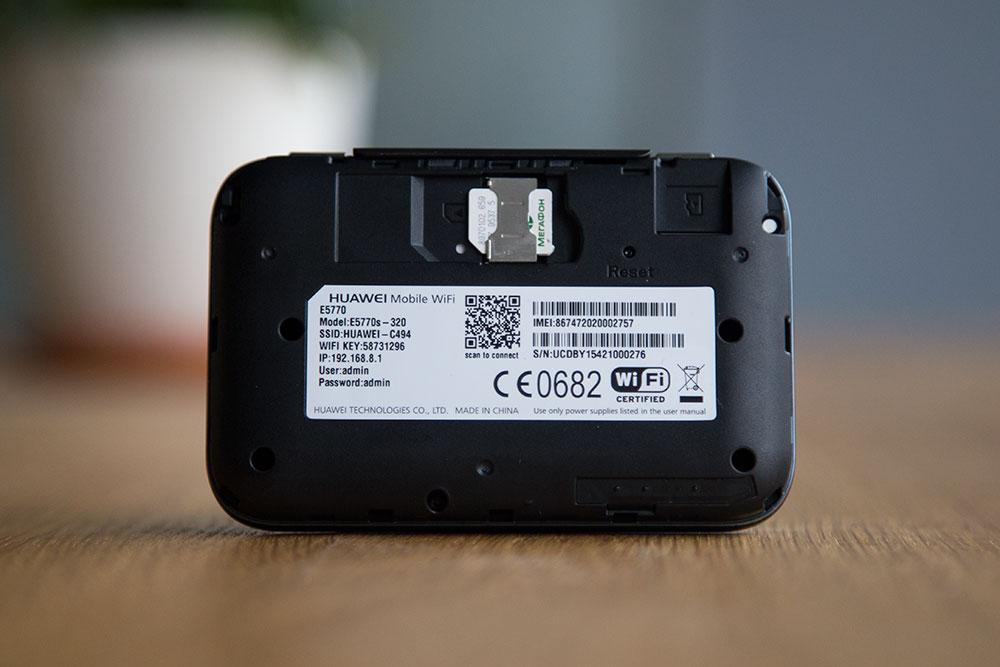 Обзор мобильных роутеров Huawei - 8