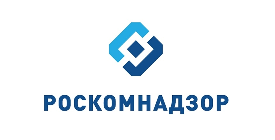Регулирование деятельности мессенджеров в России: кто виноват и что делать? - 2
