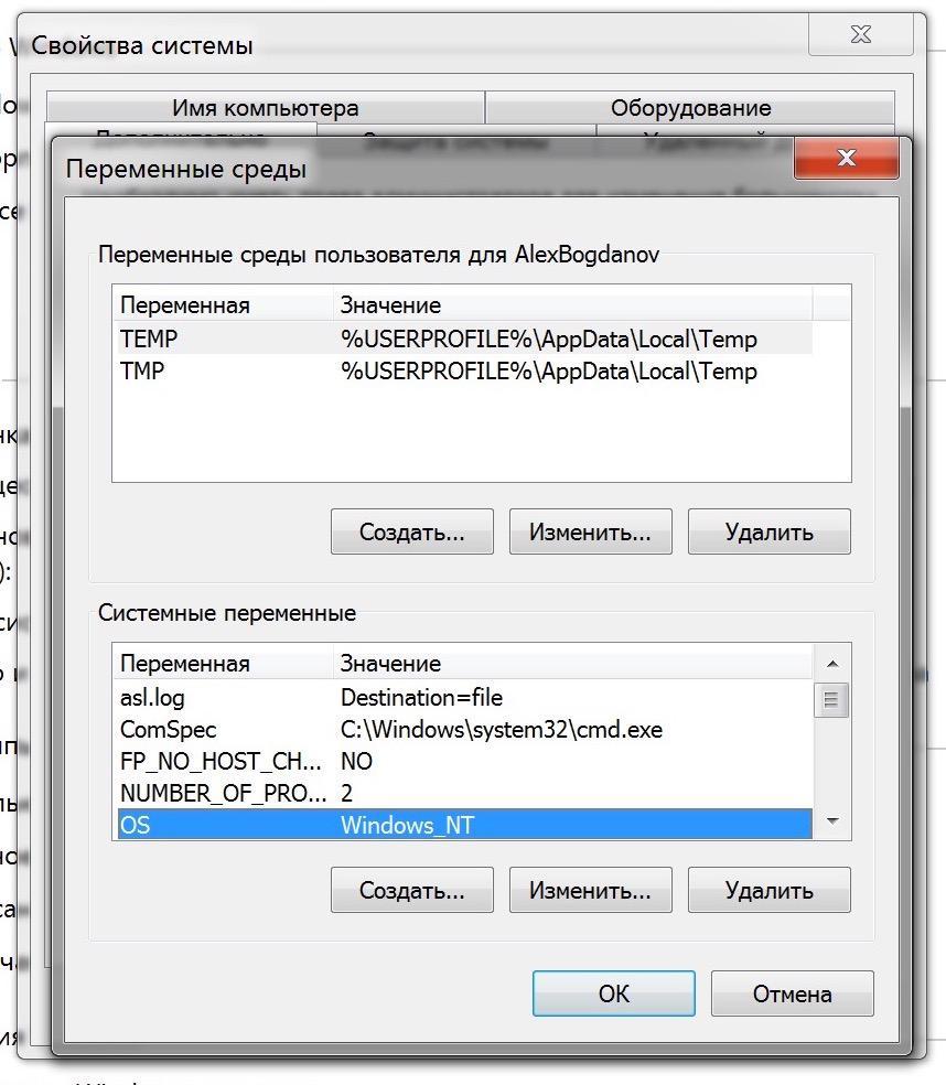Советы по оптимизации Windows для использования SSD - 4