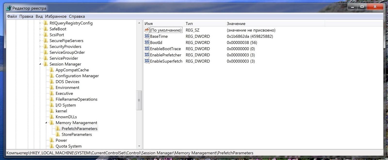 Советы по оптимизации Windows для использования SSD - 5