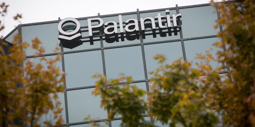 Palantir Technology получила финансирование на 130 млн долларов - 1