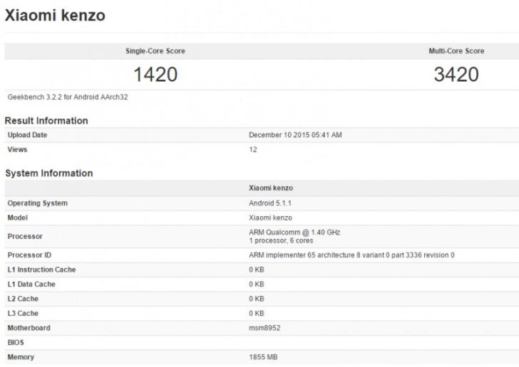 Смартфон Xiaomi Kenzo основан на новой платформе Qualcomm