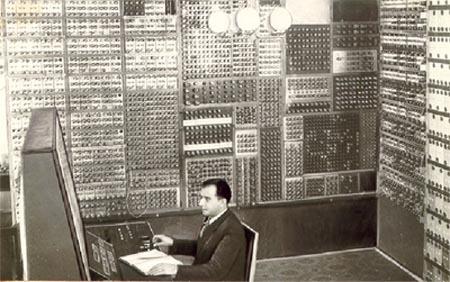 Выдающиеся программисты СССР: Екатерина Логвиновна Ющенко - 4