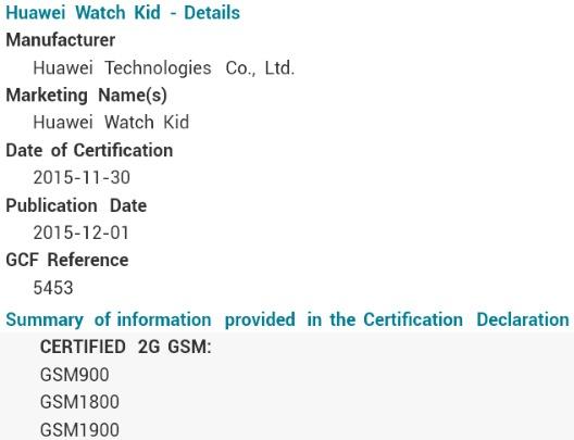 Детские умные час Huawei Watch Kid сертифицированы в Европе