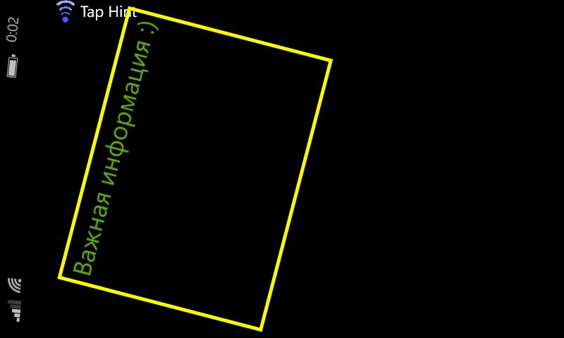 Анимированное изменение ориентации экрана в приложении Windows Phone - 6