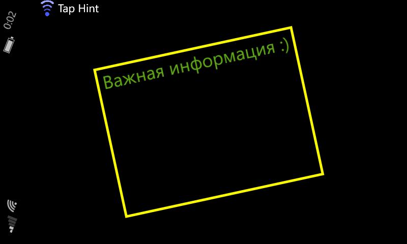 Анимированное изменение ориентации экрана в приложении Windows Phone - 7
