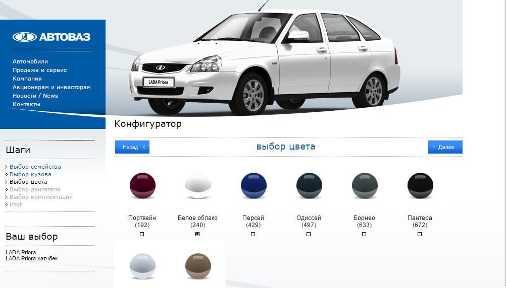 Автомобильные конфигураторы как зеркало революции веб-технологий - 2