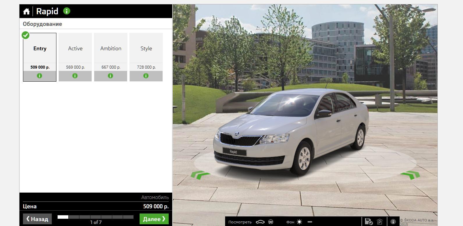 Автомобильные конфигураторы как зеркало революции веб-технологий - 6