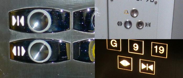 Панель кнопок в лифте: двери, не спешите закрываться - 1