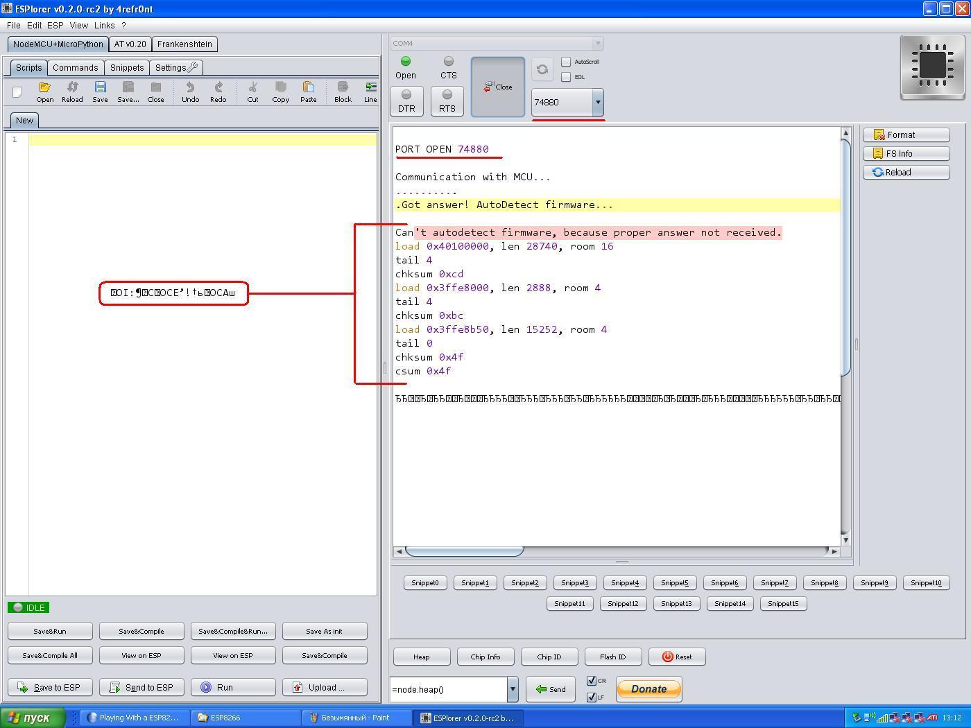 Управление шторой по интерфейсу RS-485. Часть 2: добавляем WiFi - 3