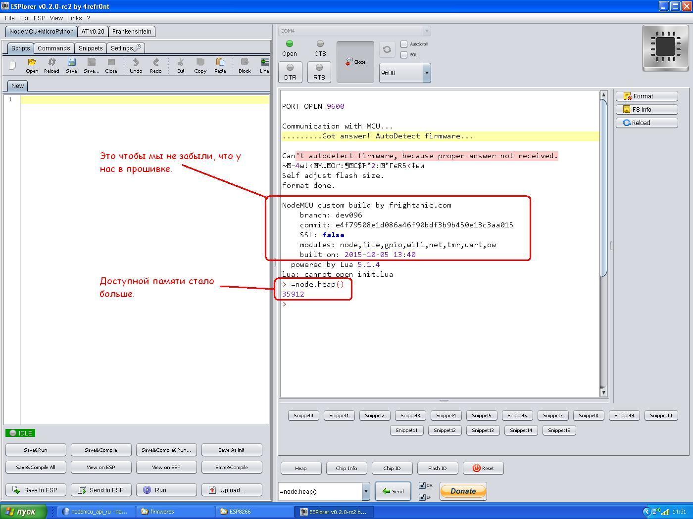 Управление шторой по интерфейсу RS-485. Часть 2: добавляем WiFi - 5