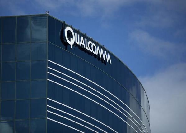 Нынешнее устройство компании в Qualcomm считают оптимальным