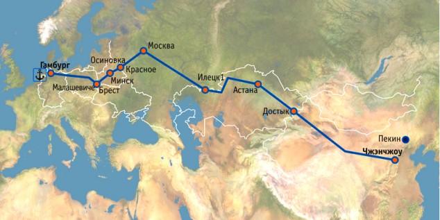 Из Китая, через Казахстан и Россию в Гамбург (ФРГ) по железной дороге)