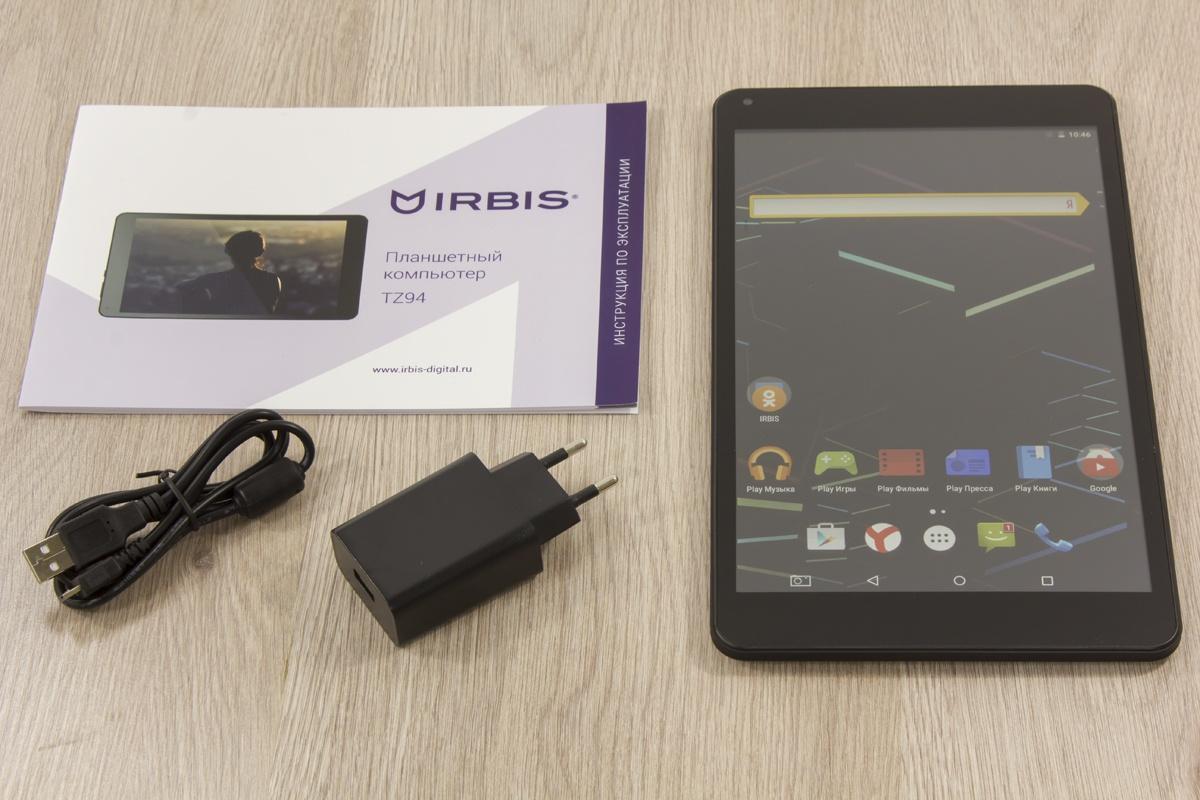 Обзор планшета Irbis TZ94 – большой экран и процессор Intel® за скромную сумму - 4