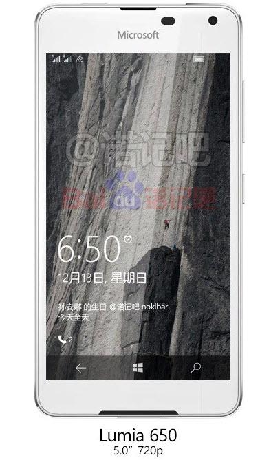 Появилось новое изображение пятидюймового смартфона Microsoft Lumia 650