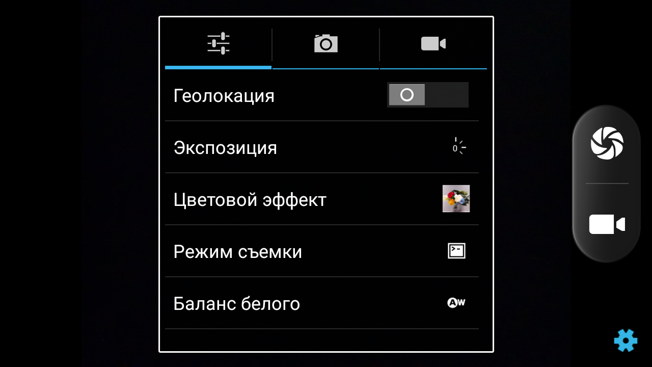 DEXP Ixion MS150 Glider: современный смартфон для экономных - 26