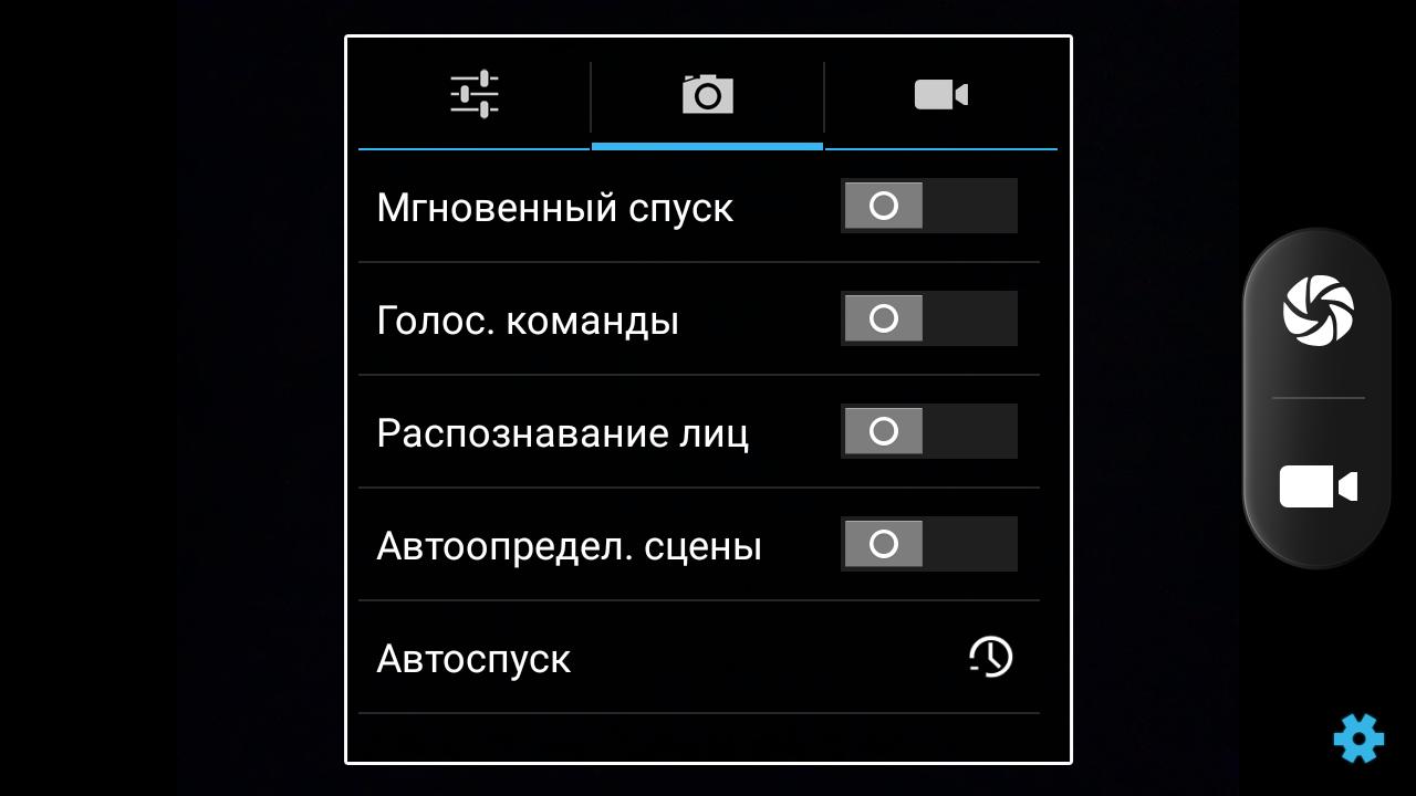 DEXP Ixion MS150 Glider: современный смартфон для экономных - 27