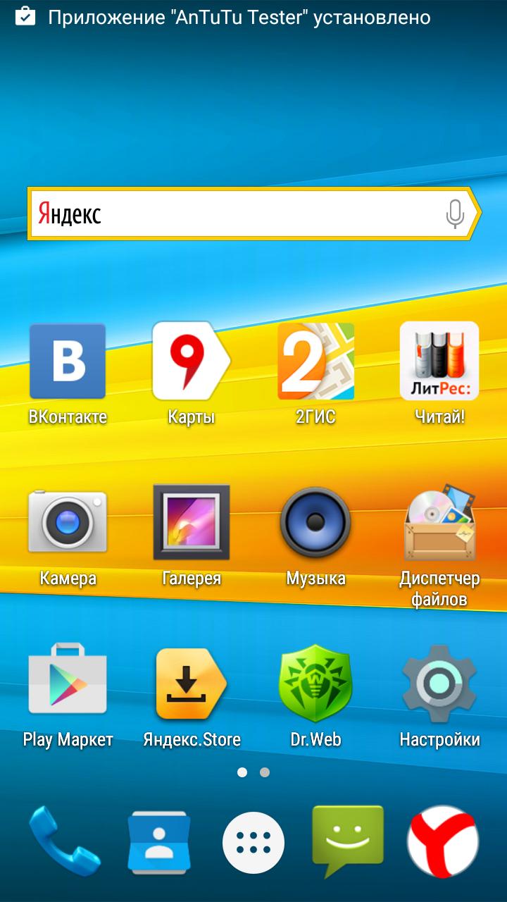 DEXP Ixion MS150 Glider: современный смартфон для экономных - 29