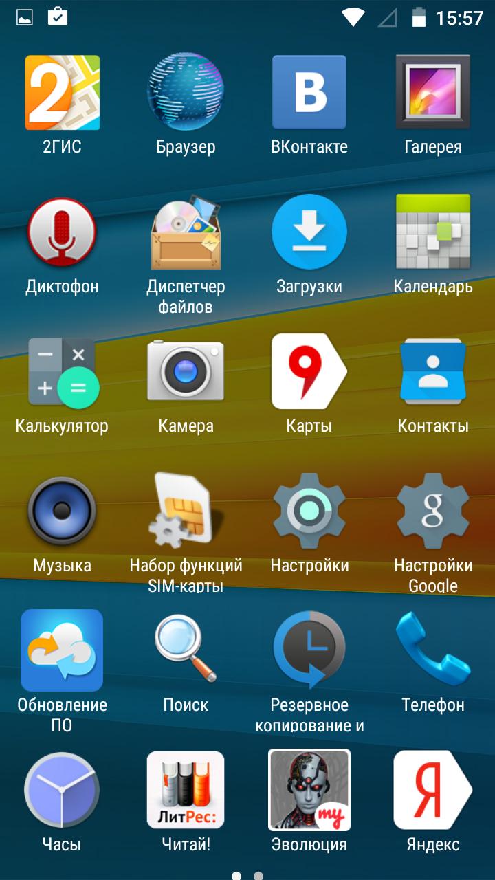 DEXP Ixion MS150 Glider: современный смартфон для экономных - 30