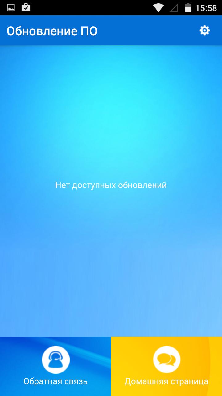 DEXP Ixion MS150 Glider: современный смартфон для экономных - 37