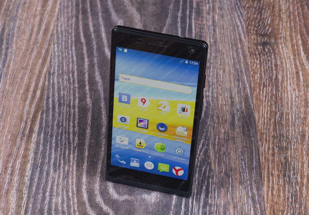 DEXP Ixion MS150 Glider: современный смартфон для экономных - 38