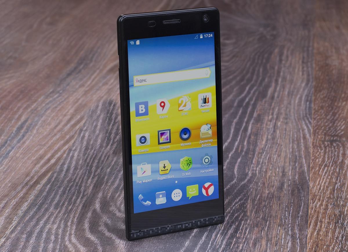 DEXP Ixion MS150 Glider: современный смартфон для экономных - 4