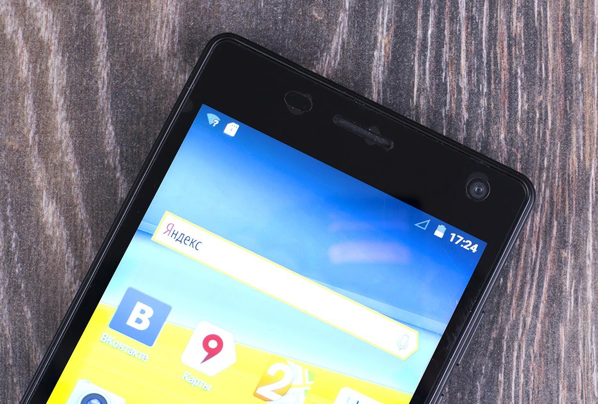 DEXP Ixion MS150 Glider: современный смартфон для экономных - 6