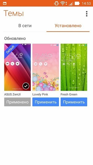 Обзор ASUS ZenUI и Zen-приложений - 27