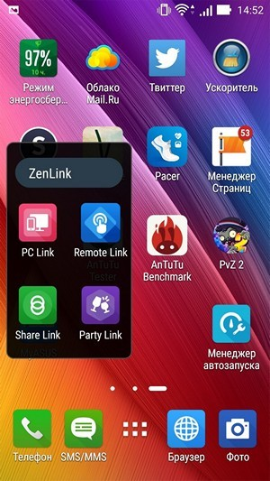 Обзор ASUS ZenUI и Zen-приложений - 34
