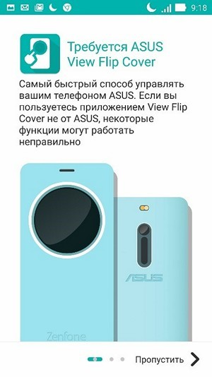 Обзор ASUS ZenUI и Zen-приложений - 68