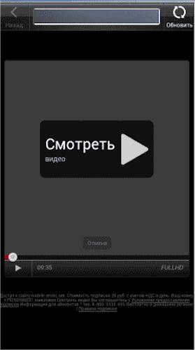 Яндекс.Браузер за прозрачность мобильных подписок - 3