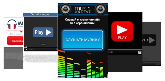 Яндекс.Браузер за прозрачность мобильных подписок - 5