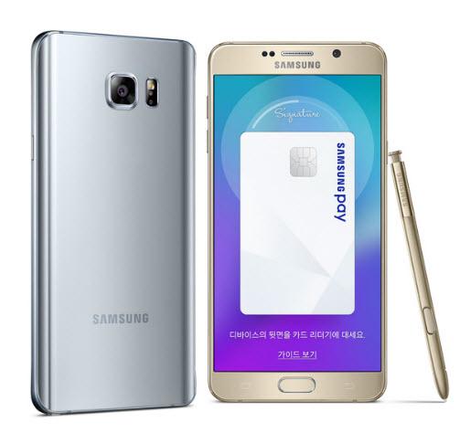Samsung представила смартфон Galaxy Note5 Winter Edition с 128 ГБ флэш-памяти - 1