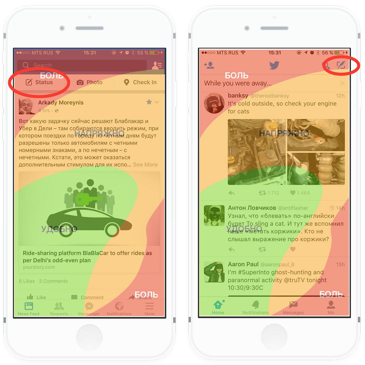 Гайдлайны Apple для iOS-приложений устарели - 2