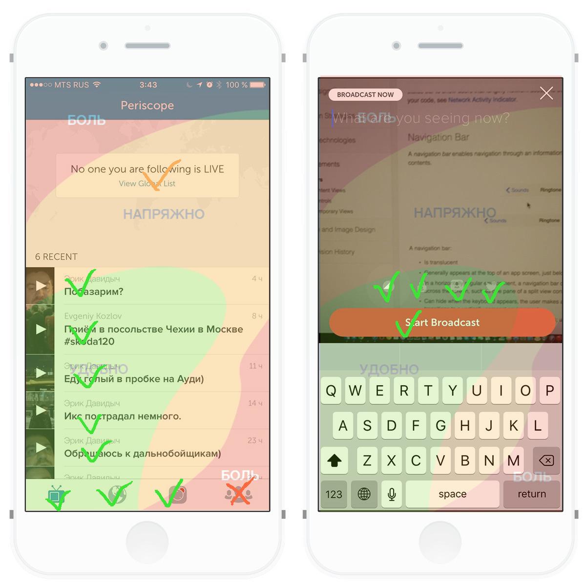Гайдлайны Apple для iOS-приложений устарели - 4