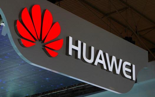 По слухам, смартфон Huawei P9 с SoC Kirin 950 и 4 ГБ оперативной памяти выпустят в марте 2016