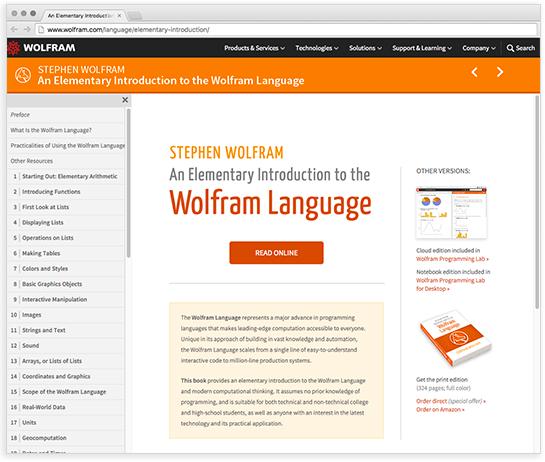 Книга Стивена Вольфрама «Элементарное введение в язык Wolfram Language» - 3