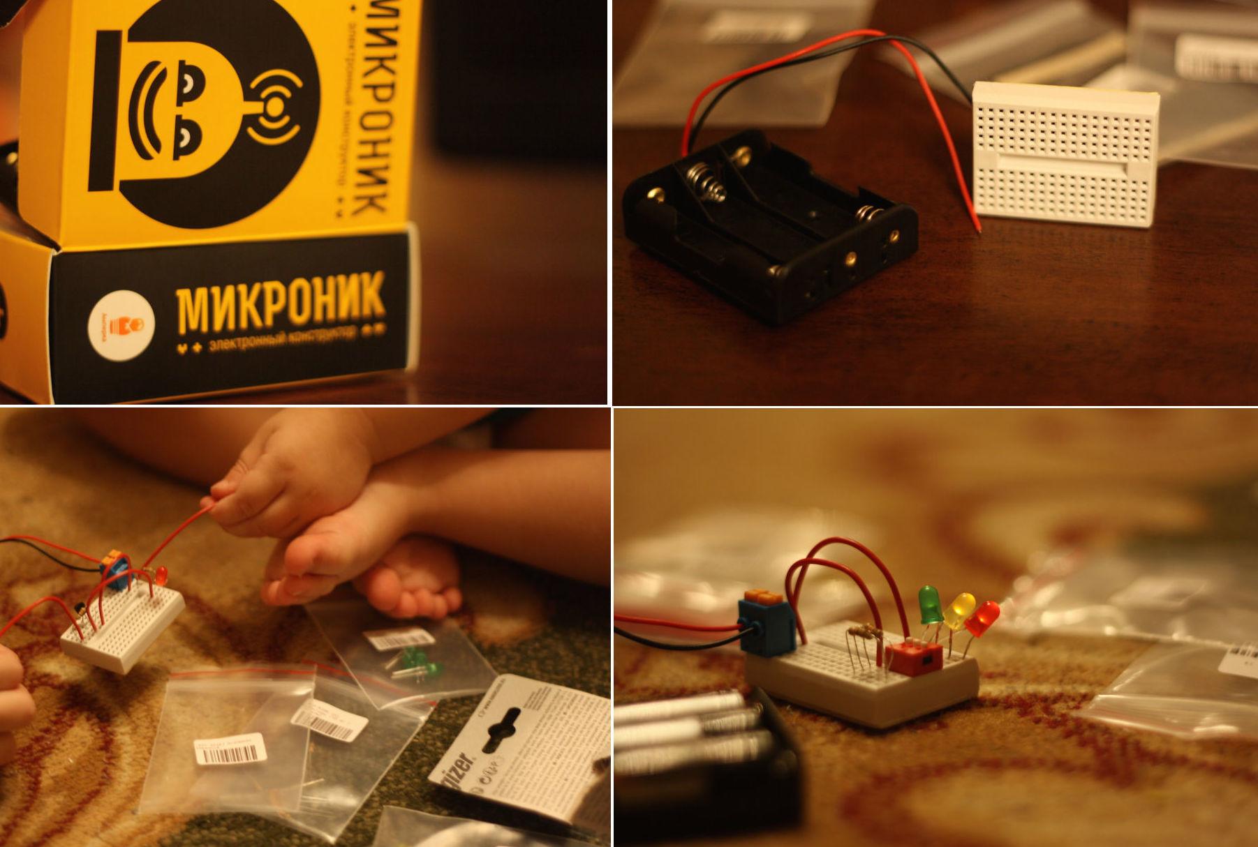 Микроник — электронный конструктор для детей. И для таких взрослых, как я - 1