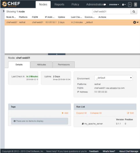 Рецепты от CHEFa: автоматизированное развёртывание сред бизнес-приложений с использованием HPE OneView - 10