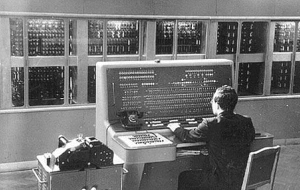 Советская вычислительная школа Сергея Лебедева - 10