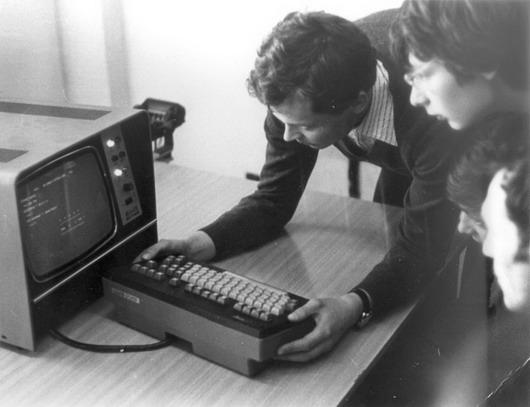 Советская вычислительная школа Сергея Лебедева - 14
