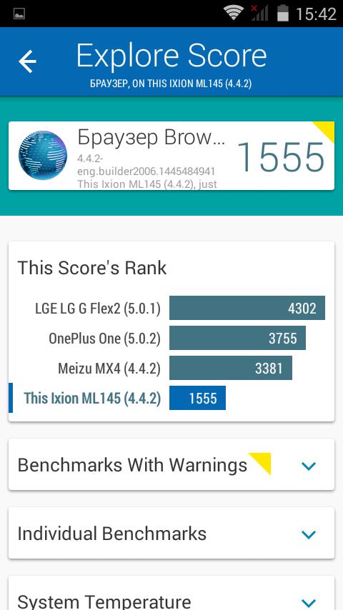 DEXP Ixion ML145 Snatch SE: младший «бро» с исполинской батареей - 19