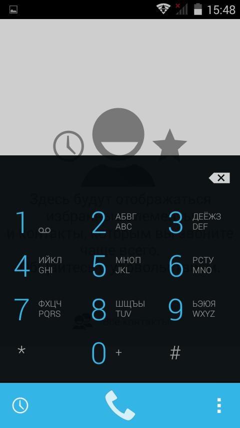 Как сделать принтскрин на телефоне dexp