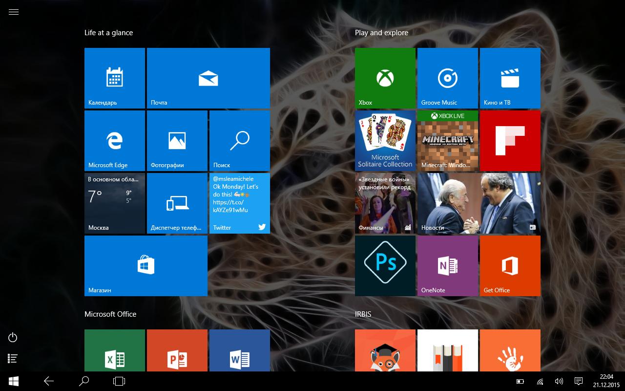 Обзор Irbis TW30: планшет-трансформер с Windows 10 на процессоре Intel® Atom™ - 18