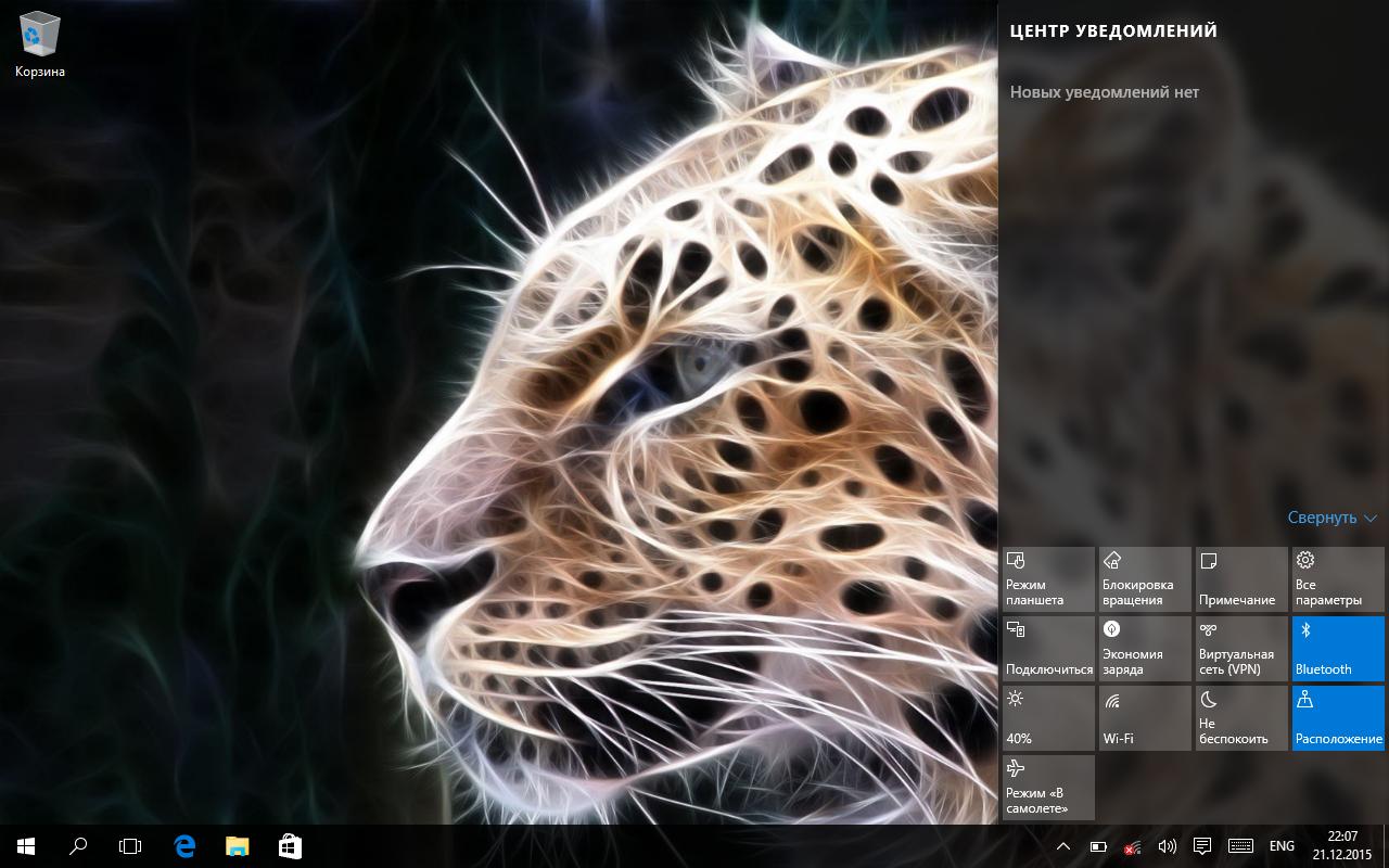 Обзор Irbis TW30: планшет-трансформер с Windows 10 на процессоре Intel® Atom™ - 20
