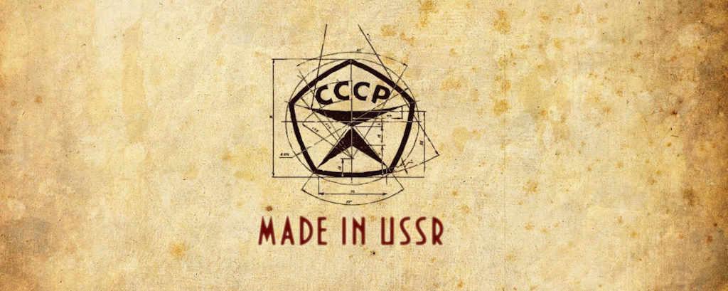 Разработка языков программирования и компиляторов в СССР - 1