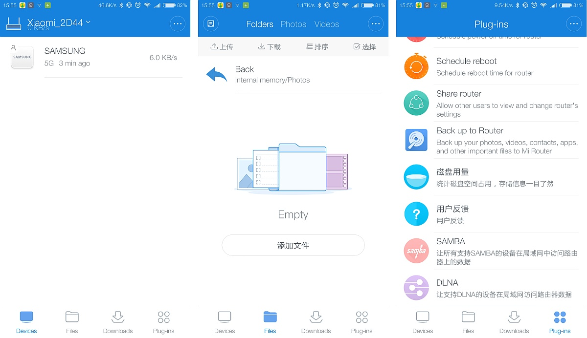 Xiaomi Router R2D с диском на терабайт - 30