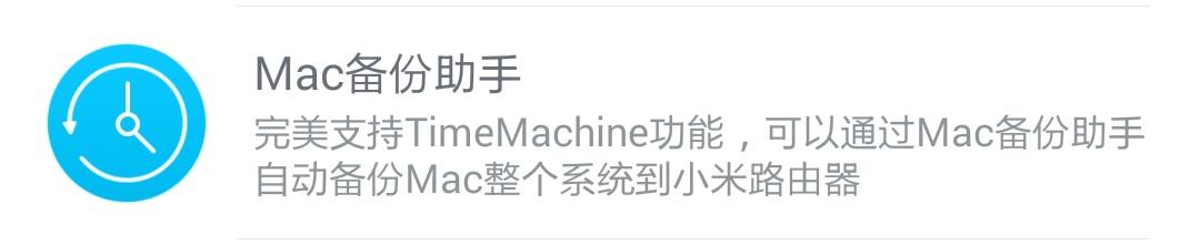 Xiaomi Router R2D с диском на терабайт - 32