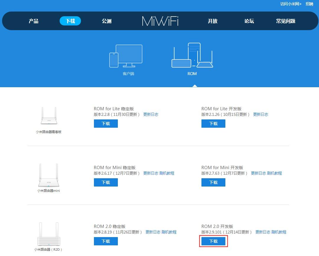 Xiaomi Router R2D с диском на терабайт - 34