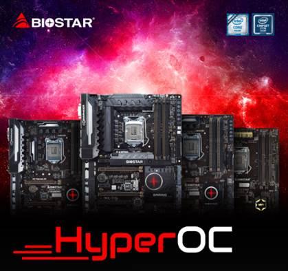 Четыре платы Biostar получили поддержку разгона по частоте BCLK